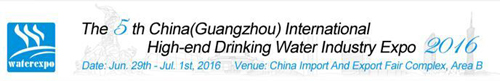Drinking Water & Purification - Guangzhou 2016 Tradeshow